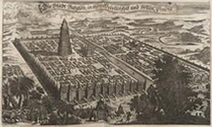古代バビロニア